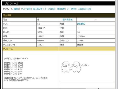 4910bc1d - コピー - コピー - コピー.jpg