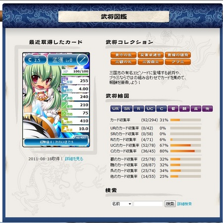 c104fb7b.jpg